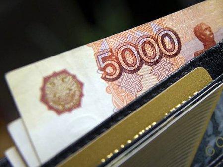 Россиянам спишут долги на 1,6 млрд рублей