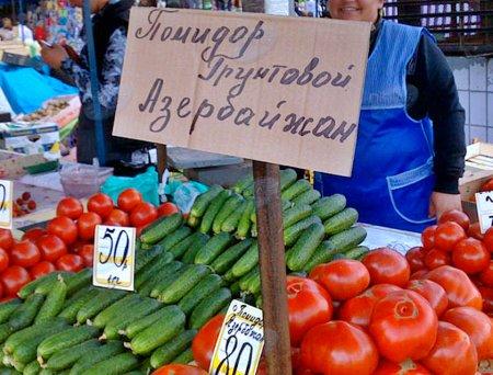 Расходы россиян на овощи и фрукты растут быстрее, чем на другое продовольствие