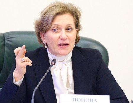 Попова сообщила о превышении уровня заболеваемости ОРВИ в 61 регионе