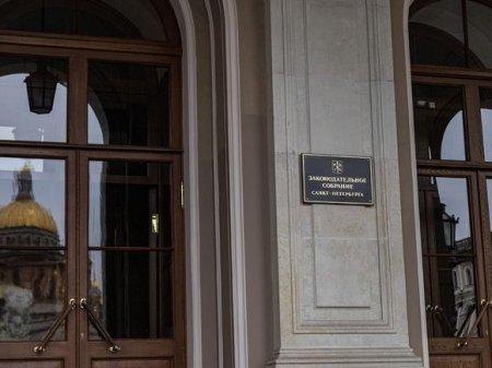Александра Бельского избрали спикером нового созыва петербургского парламента