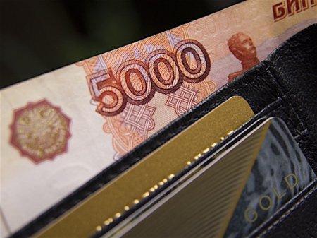 В России замедлился рост зарплат, а пенсии сократились