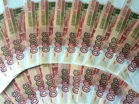 ФНБ «похудел» за сентябрь на десятки миллиардов рублей