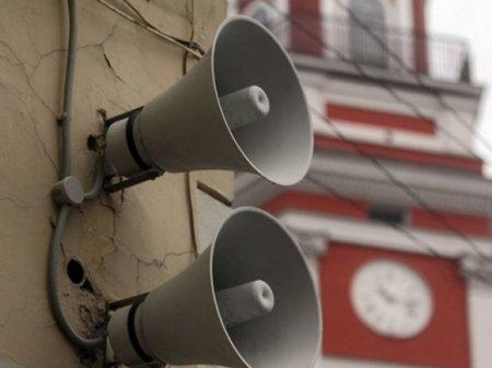 «Сохраняйте спокойствие»: МЧС предупредило россиян о массовом включении сирен