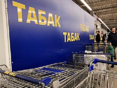 Россиян предупредили о росте цен на сигареты