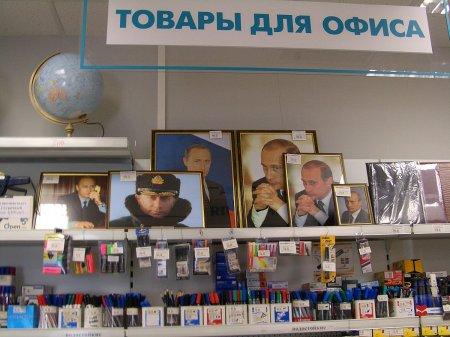 Больше четверти россиян заявили, что в России есть культ личности Владимира Путина