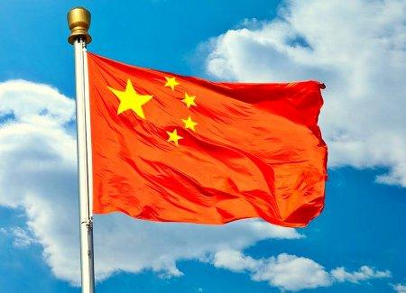 Экономика Китая столкнулась с проблемами, замедляющими ее рост