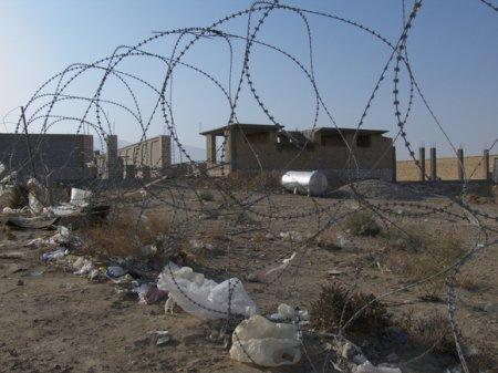 Aamaj News: В афганской провинции Бадахшан появился очаг сопротивления талибам