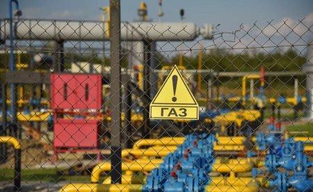 Киев предложил Москве продлить контракт на транзит газа