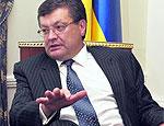 МИД Украины против введения двойного гражданства с Россией