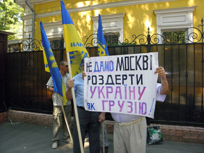 Фото в консульство украины