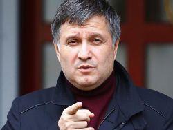Аваков: Украина готова к войне с Россией