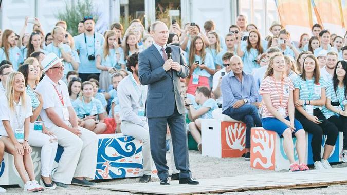 Где Знакомится Молодежь В Москве