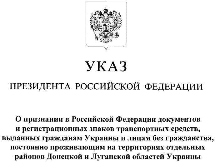 Детские пособия в Московской области в 2017 году