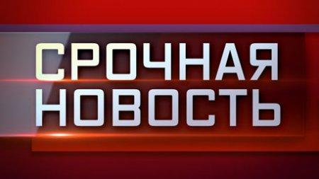 На западе Москвы в жилом доме, предположительно, найдено взрывное устройство - СМИ