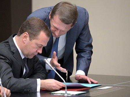 Медведев утвердил проект создания единой базы с данными обо всех гражданах