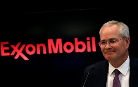 Минфин США оштрафовал ExxonMobil на $2 млн за нарушение антироссийских санкций