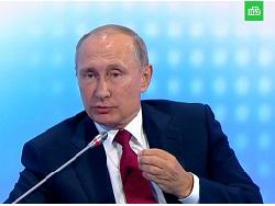 Путин назвал способ достижения мирового господства