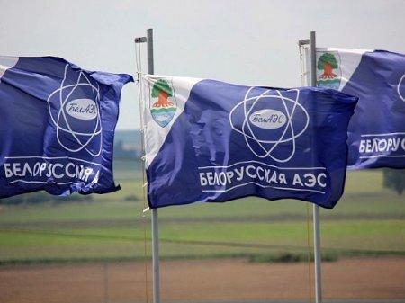 В Белоруссии рассчитывают, что новая АЭС окупится за 15 лет