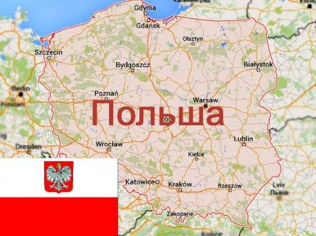 Польша ответила России на заявления о прибытии новых танков США