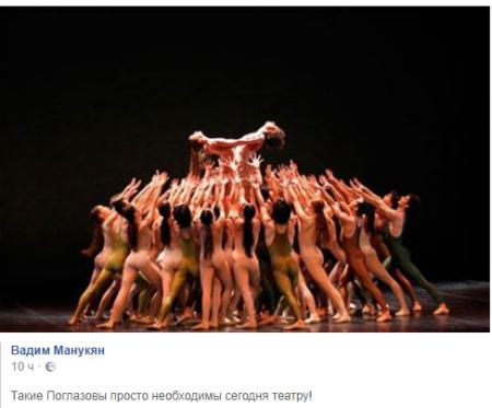 tolstie-zhenshini-s-volosatimi-piskami-foto