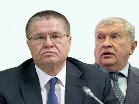 В Сеть попали аудио-и видеозаписи злополучной встречи Сечина и Улюкаева