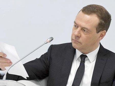 Медведев назначил нового замглавы Минпромторга РФ