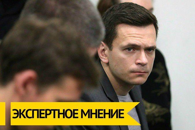 Илья яшин выборы 2017