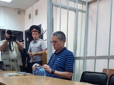 Защита Улюкаева просит вынести оправдательный приговор