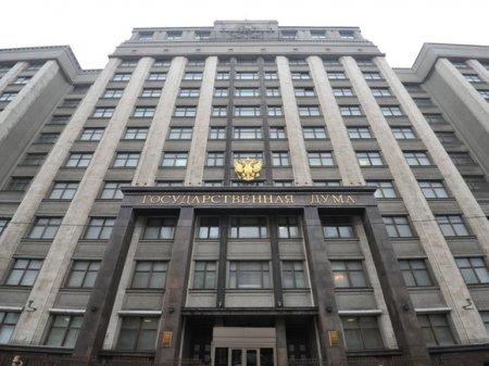Угроза взрыва в здании Госдумы не подтвердилась