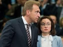 Как украли 5 трлн рублей у НАРОДА