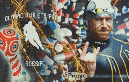 Олимпийские атлеты из России и другие спортивные итоги года