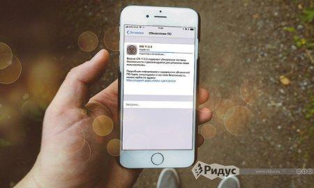 Пользователи негодуют: новое обновление сильно тормозит iPhone