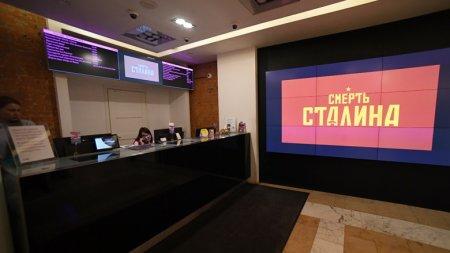 """Показавшие """"Смерть Сталина"""" кинотеатры ждет расследование"""