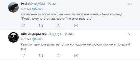 «Роскосмос» признался в новом сбое при запуске ракеты на Байконуре