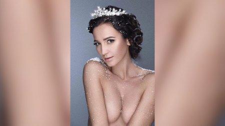 """Оля снова хочет замуж. Бузова станет героиней женской версии шоу """"Холостяк"""""""