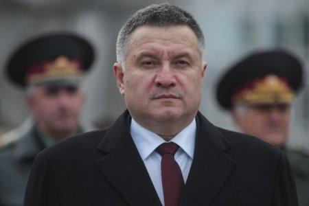 Аваков назвал противодействие России главным ноу-хау Украины