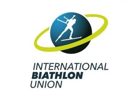 Биатлонистка сборной Чехии раскритиковала россиян за подписание антидопинговой петиции