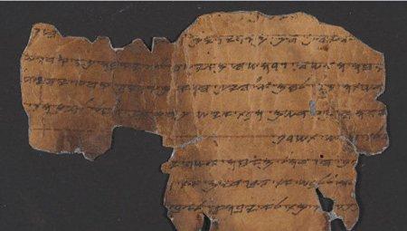 Расшифрованы «пустые» свитки Мертвого моря