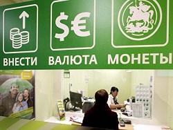 Банковские вклады россиян получат расширенную страховку