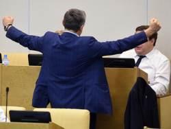 Раскрыт размер пенсии депутатов
