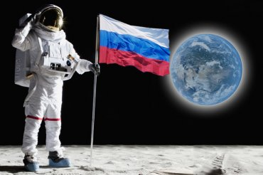 Почему Россия никогда не полетит на Луну