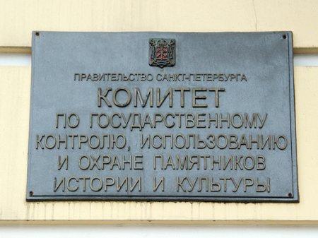Активисты: На Васильевском острове историческое здание выкрасили ярко-синим (фото)