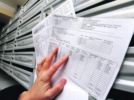 Уже в августе: как новые тарифы изменят жизнь украинцев