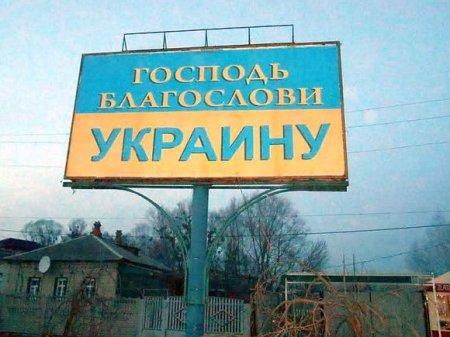В селе под Киевом мужчина изнасиловал и убил пенсионерку