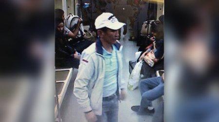 Опубликовано фото подозреваемого в убийстве полицейского в метро в Москве