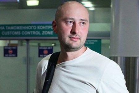 """Обвиняемый в """"убийстве"""" Бабченко рассказал, как был завербован СБУ"""