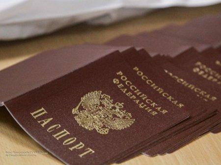 Климкин: Все случаи получения гражданства РФ украинцами должны расследоваться украинскими спецслужбами
