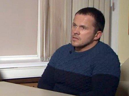 Bellingcat и The Insider опознали Александра Петрова из «дела Скрипалей» как разведчика Мишкина