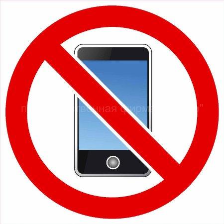Генпрокуратура Украины: запрещено снимать видео и фото